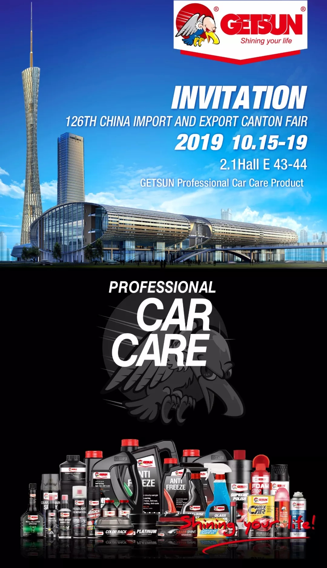 126TH CHINA IMPORT AND EXPORT CANTON FAIR